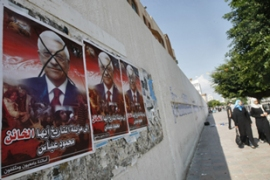 The poster campaign denounced Abbas for suspending action on the report [AFP]