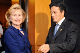 Clinton is meeting Asian leaders in Singapore ahead of the APEC summit at the weekend [AFP]