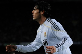 Kaka doubtful for Almeria clash