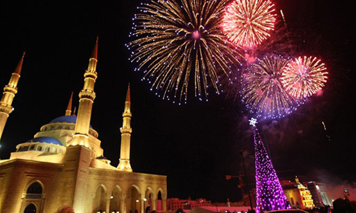 Lebanese people celebrated the arrival of 2010 in downtown Beirut after a year of political turmoil [AFP]