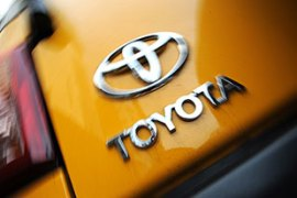 The US move is the latest blow to Toyota Motor Corporation [EPA]