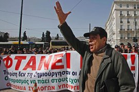 Austerity measures adopted by the Greek government have sparked a series of strikes [EPA]