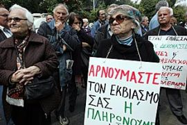 The idea for the fund follows strikes in Greece which is struggling to cope with crippling debts [EPA]