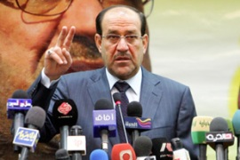 Amnesty International has urged Maliki to take action after allegations of abuse at the prison [EPA]