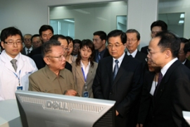Kim Jong-il met Chinese president Hu Jintao as part of a five-day visit to China [Reuters]