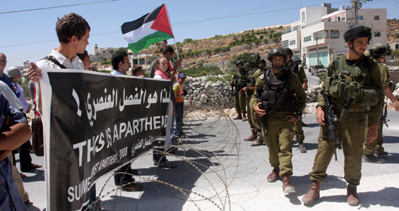 'This is apartheid': Rights group slams Israeli rule | Human Rights News