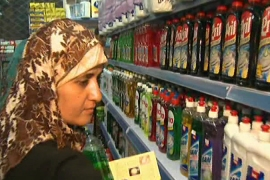 Shopping mall opens in Gaza