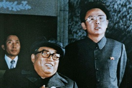 Speculation over N Korea succession