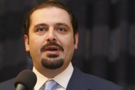 Hariri: Will not give in to threats