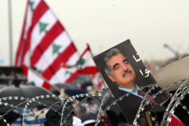 Lebanon's JFK: who killed Hariri?