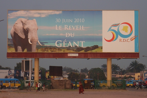DR Congo: Africa's sleeping giant?