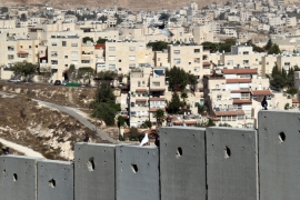 EU shelves recognition of Palestine