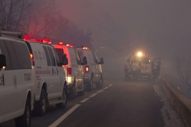 Deadly forest fire hits Israel
