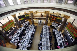Egyptian financial crisis looms