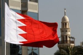 Bahrain opposition 'eases demands'