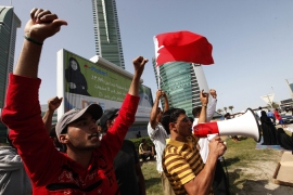 Bahrain: Fighting for change