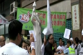 Protest in Hong Kong over Ai Weiwei detention