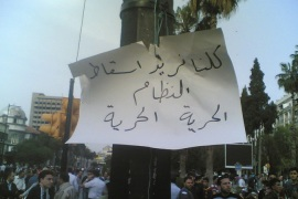 Protesters in Homs begin three-day strike
