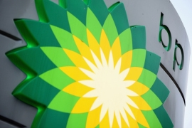 BP seeks permission for new Gulf drilling