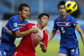 FIFA step into Indonesian football crisis