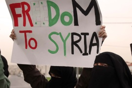 Syrian women protest over mass arrests