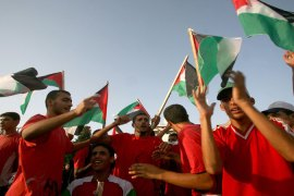 Palestinian youth: New movement, new borders