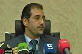 Cousin of Syrian president 'quits business'