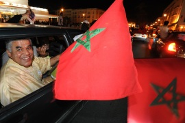 Protests called against Morocco reform plan