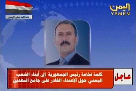 Yemen President Speaks After Attack Yemen News Al Jazeera