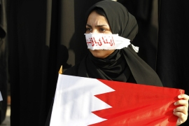 Bahrain: Shouting in the Dark