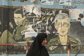 Families prepare for Hamas-Israel swap deal