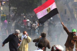 Egypt: The More Things Change…