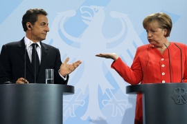 Eurozone ministers mull larger bailout fund