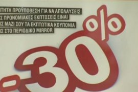 Greeks struggle in austerity crisis