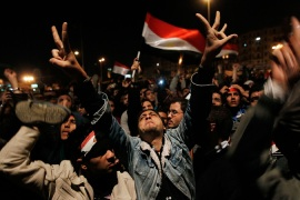 Explainer: Egypt's crowded political arena