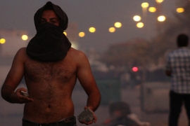 Bahrain: Dying to live