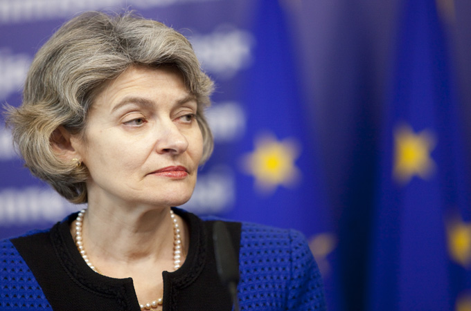 Bulgaria women of Women in