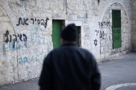 Jerusalem mosque burnt in 'price tag' attack