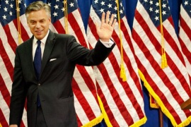Huntsman quits US presidential race