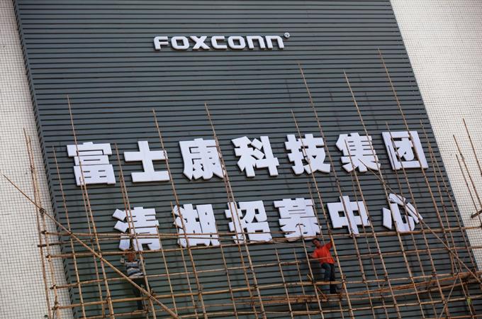 No Foxconn Tax Credits