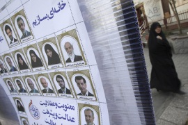 Iran gears up for legislative election