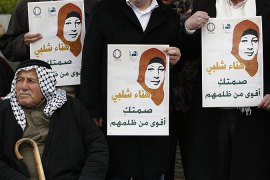 Shalabi is one of around 300 Palestinian prisoners being held in Israeli jails under administrative detention [Reuters]