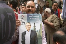 Egypt presidential hopefuls launch campaign