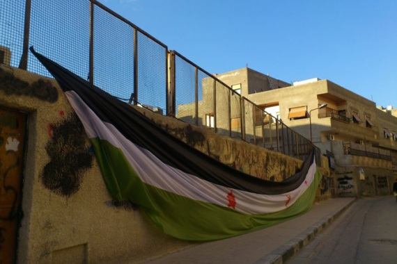 Last March 27, the independence flag was raised in different districts across the country [Mutasem Abou AlShamat]