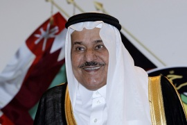 Obituary: Crown Prince Nayef