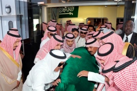 Saudi crown prince laid to rest in Mecca