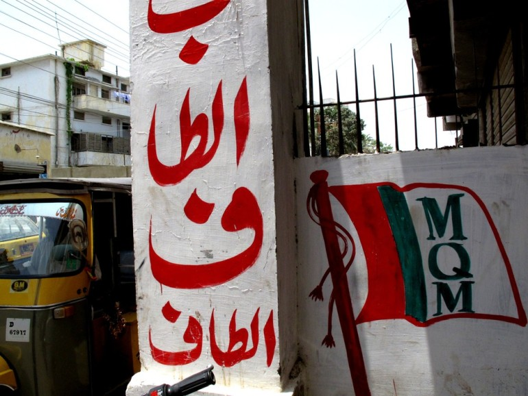 Local MQM sector offices will often paint the party(***)s colours near the entrances and exits of their areas of influence.