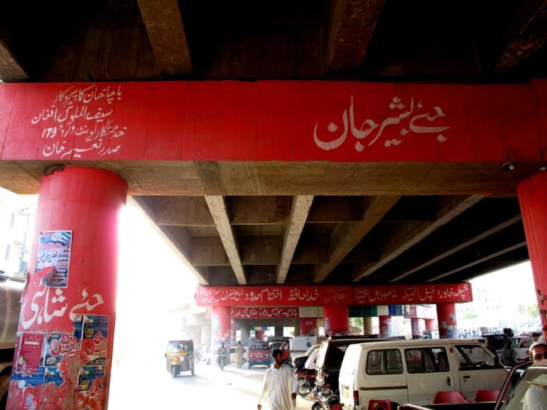 The Awami National Party (ANP), a Pashtun nationalist party, holds much support in Pashtun-dominated areas of the city. They have decked this bridge with their traditional red, and slogans supporting the party(***)s Karachi leadership.