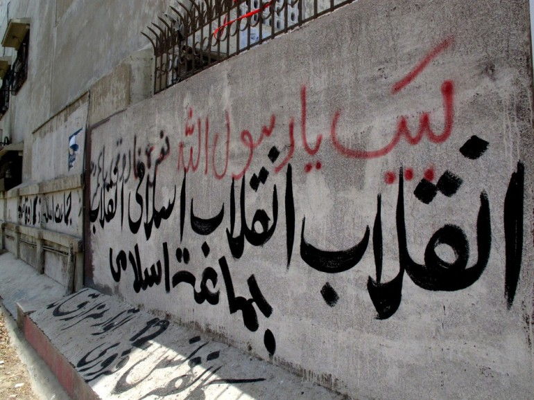 "The Jamaat-e-Islami (JI) was once the dominant party in Karachi, but has since lost much of its political votebank to the Muttahida Qaumi Movement (MQM). This piece of graffiti, near the JI(***)s headquarters, calls for an ""Islamic revolution""."