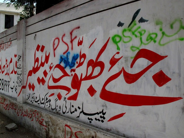 "The Bhutto family is at the centre of much of the Pakistan People(***)s Party(***)s (PPP) support. This piece of graffiti is a common slogan for the party: ""Long live the Bhuttos, long live [assassinated former chairperson] Benazir Bhutto!"""